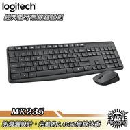 羅技 MK235 無線滑鼠鍵盤組【Sound Amazing】