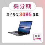 【ASUS】ZenBook S UX393EA-0023K1165G7 曜金黑(i7-1165G7/16G/1TB M.2 SSD/13.9 觸控螢幕/Win10)