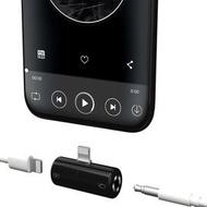 T型藍牙蘋果轉接頭 Lightning轉3.5耳機孔 充電+聽歌+通話iPhone全通用不限版本(需藍芽配對)