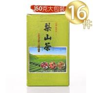 【惠鑽銓】台灣高海拔梨山茶16盒(贈珍惜套組)