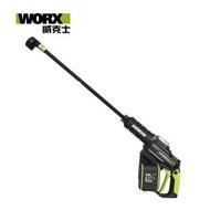 【WORX 威克士】20V無刷大流量清洗機-4.0電池(WU630.1)