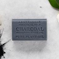 Australian Botanical Soap 澳洲製植物精油香皂 200g【竹炭薄荷】香皂 精油皂 手工皂 洗顏潔面 清潔沐浴