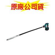 【喜樂喜修繕工具】美國製造 Makita牧田 公司貨 18V DVR450Z 充電式水泥振動機(單機不含電池)