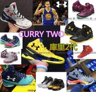 送襪CURRY TWO curry one curry2.5curry3UA庫里1代2代irving2kobe11kd9