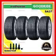 "Goodride "" ยางรถกระบะ รถเก๋ง "" ขนาด 245/45R20 SA37 จำนวน 4 เส้น + ฟรี!! จุ๊บลมยางแท้ 4 ตัว"