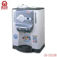 晶工牌 溫熱全自動開飲機/飲水機 JD-5322B
