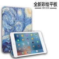 Old ipad2/3/4 protective cover Apple ipad4 tablet old ipad2 protective cover ipad3 silicone