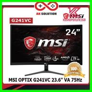 """ด่วน ของมีจำนวนจำกัด MONITOR (จอมอนิเตอร์) MSI OPTIX G241VC 23.6 """"VA 75Hz (Curve Monitor) คุณภาพดี"""
