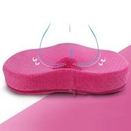 尾椎減壓3D心形美臀坐墊