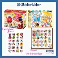 [We Dream] 3D Bling-Bling Sticker Maker [Bread the barbershop, lady bug] Korea children Sticker maker