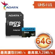 ADATA 威剛 Premier 64G microSDXC UHS-I U1 A1(藍卡)記憶卡