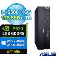 ASUS 華碩 Q270 SFF 小型商用電腦(i5-6500/16G/1TB SSD+1TB/P620 2G/Win7專業版/三年保固)極速大容量