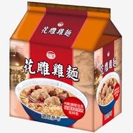 【台酒】花雕雞袋麵3包/袋 (200公克/包)