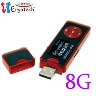 人因 UL432 草莓戀人MP3多功能隨身聽 8G