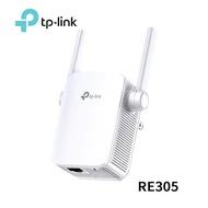 TP-LINK RE305 AC1200 Wi-Fi訊號延伸器 路由器 全新公司貨開發票