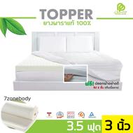ที่นอนยางพารา TOPPER 3.5 ฟุต 3 นิ้ว ( ที่นอน ที่นอนยางพารา ท็อปเปอร์ Topper )