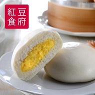 【鮮食家任選799】紅豆食府 奶皇包(240g/盒/4入)