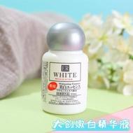 日本代購-日本daiso大創美白精華液ER胎盤素淡斑臉部補水保濕曬后修復30ML