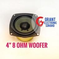 "4"" 8 Ohm Woofer Speaker"