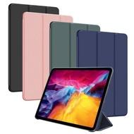 【AISURE】for 2020 iPad Pro 11吋豪華個性三折保護套