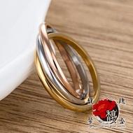 尾戒【三色三環轉運戒指】桃花  婚戒 訂婚戒 求婚戒 人緣 情侶 開運 含開光 馥瑰馨盛NS0308