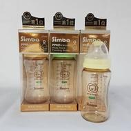 小獅王 PPSU寬口雙凹中奶瓶 270ml 隨機出色