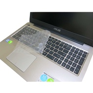 【Ezstick】ASUS K556 K556U K556UQ K556UR 奈米銀抗菌TPU 鍵盤保護膜 鍵盤膜