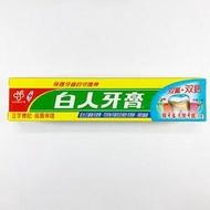 [嘉聯]白人牙膏(65g/支)