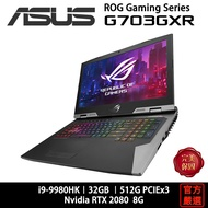 ASUS 華碩 ROG G703 G703GXR-0021A9980HK i9/32G/RTX2080 電競 筆電