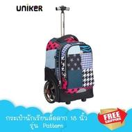 กระเป๋านักเรียนล้อลาก 18นิ้ว แบรนด์ UNIKER (รุ่นPatternStar) กระเป๋าเดินทางใบเล็ก ล้อลากใหญ่ ใส่ของได้เยอะ กระเป๋าเดินทาง กระเป๋าเดินทางล้อลาก