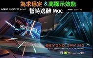 『售』給逃離Mac的專業使用者-最新Gigabyte G5 KC配備RTX3060顯示卡筆電