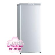 【TLC代購】MITSUBISHI 三菱 MF-U12D 直立式冷凍櫃 ❀新品❀預購❀