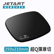 【JETART 捷藝科技】MousePAL 超彈力紓壓鼠墊 MP1280