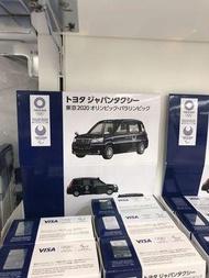 絕響..Olympic 2020 Yokyo 東京奧運 Official toyota  Tomica  日本限定 多美汽車 模型玩具 限量典藏!