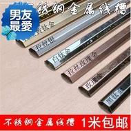 3cm不銹鋼金屬線槽j明裝弧形線槽明線保護走線槽地板地線槽