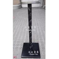 【元大家具行】全新鐵片高吧方盤腳 加購 餐桌腳 客製桌腳 訂做桌腳 黑鐵腳 鐵製桌腳 造型桌腳 工業桌腳
