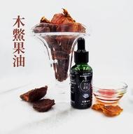 木鱉果油30ml/冷壓鮮榨