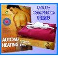 達成醫療 CONFORT SY-667(29cmx60cm) 乾濕兩用型 電熱毯