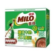 【MILO 美祿】三合一雙倍牛奶巧克力麥芽飲品10入(30g*10入/盒)