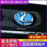 專用于LEXUS精品ES后車標貼 12-17款LEXUS精品ES車標貼片不銹鋼亮面