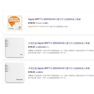 二手 sapido wifi無線分享器 wifi AP router 快拆 3g 4g BRF71N 300m