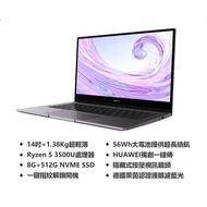 HUAWEI 華為 MateBook D14 14吋 (AMD R5 3500U/8G/512SSD/W10)公司貨