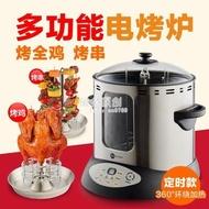 烤肉架 烤鴨爐烤雞爐旋轉全自動 電熱燒烤爐家用無煙小型烤串烤肉機神器全館促銷·限時折扣