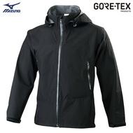 男款單層GORE-TEX防水透氣外套 B2JE9W1009(黑)【美津濃MIZUNO】