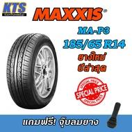 ยางรถยนต์ Maxxis 185/65R14 MA-P3