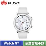 華為 HUAWEI Watch GT 雅致款 (白)-【送螢幕清潔三件套】