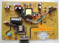 原裝BENQ 明基GL2250-B GW2250 電源板4H.1LD02.A02/A72 E162032