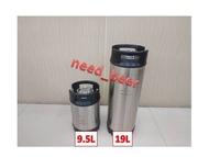 自釀好物-- 全新keg氮氣咖啡啤酒可樂桶9.5L 2.5加侖
