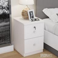 床頭櫃 簡易小型床頭櫃子20-25-30-35公分臥室超窄迷你床邊儲物斗櫃邊櫃  榮耀3c