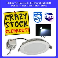 PHILIPS 7W Recessed LED Downlight 4 inch - 6500K